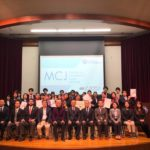 Marketing Competition Japan2019 決勝大会