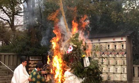 湊川神社⛩どんど焼き