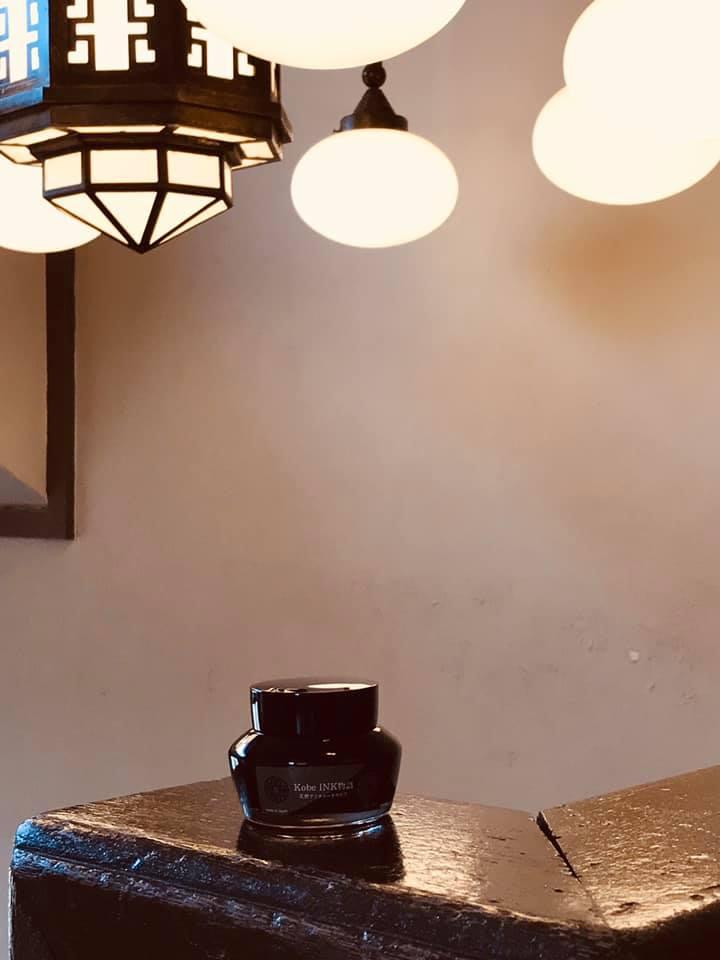 Kobe INK物語 北野工房のまち色企画