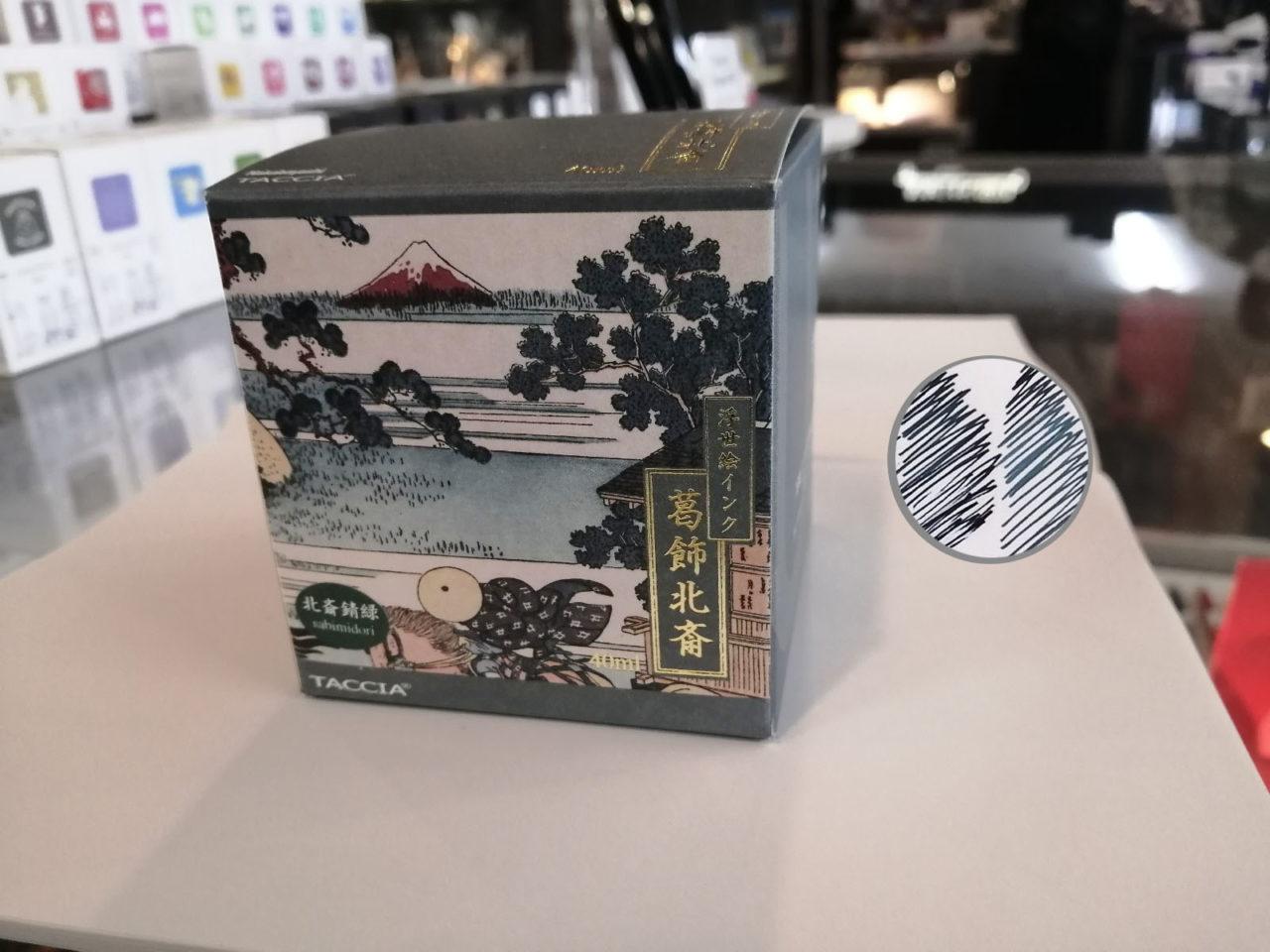風流を万年筆で嗜む 浮世絵インク