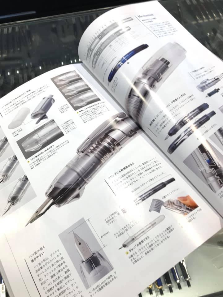 趣味の文具箱 vol.53 は誘惑するPEN特集