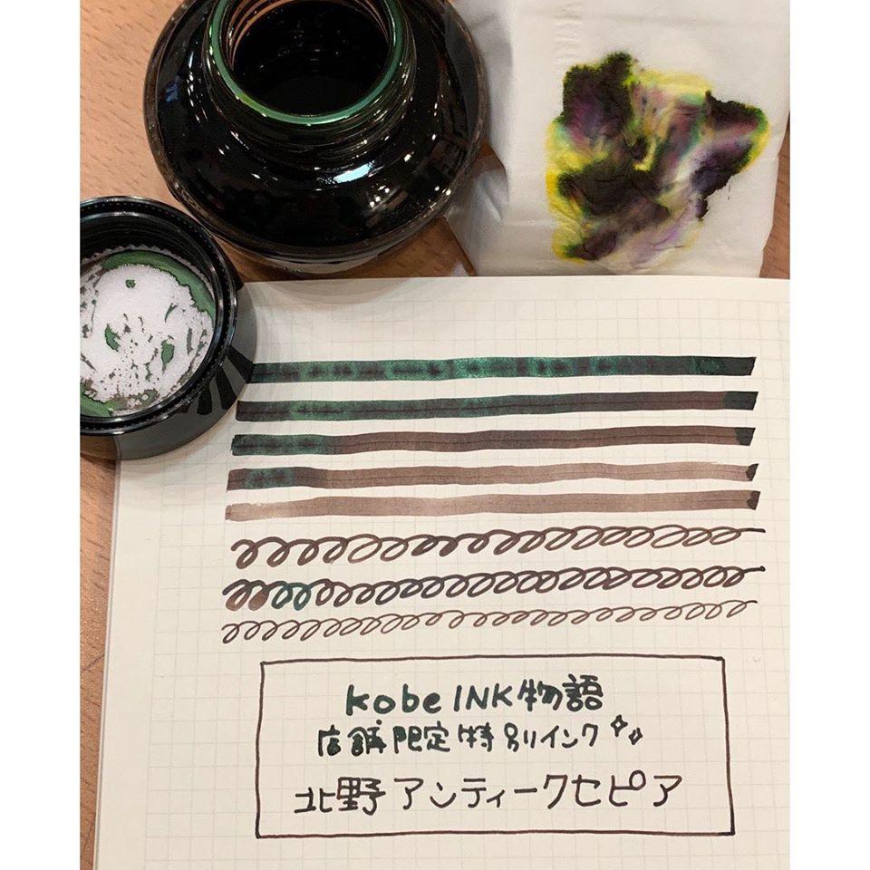 「北野工房のまち」Kobe INK物語よりショップ限定版インク情報です。
