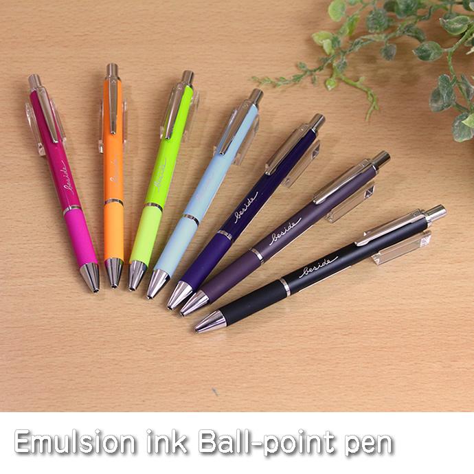 besideスラリボールペン