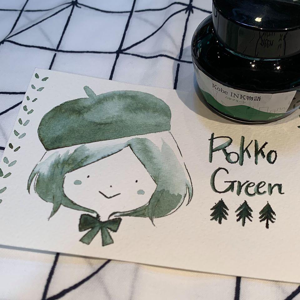 2007年発表 Kobe INK物語 六甲グリーン