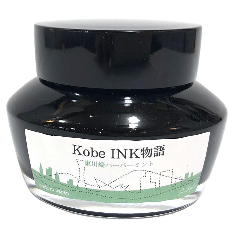 PenStyle Kobe INK物語 第75集 | 東川崎ハーバーミント