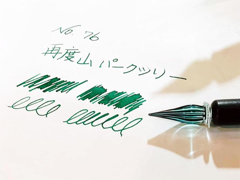 PenStyle Kobe INK物語 第76集   再度山パークツリー